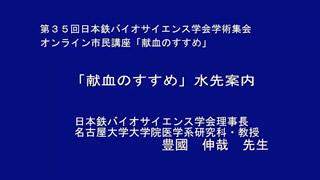 00_toyokuni_01_01_01.jpg