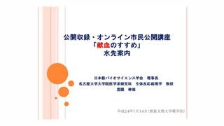 00_toyokuni_01_01_02.jpg