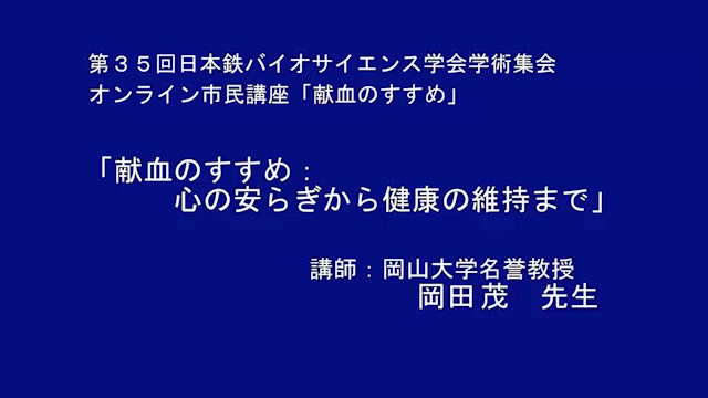 01_okada_01_01.jpg