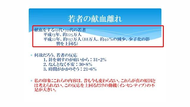 01_okada_01_04.jpg