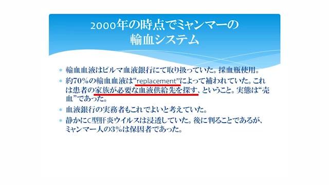 01_okada_02_02.jpg