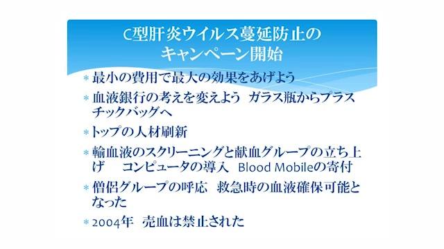 01_okada_02_04.jpg
