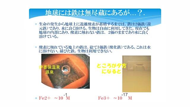 01_okada_02_01.jpg