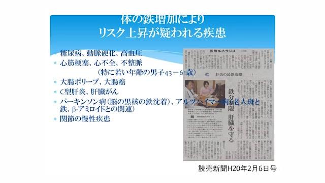 01_okada_02_06.jpg