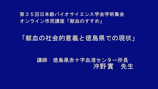 02_okino_01_01_01.jpg
