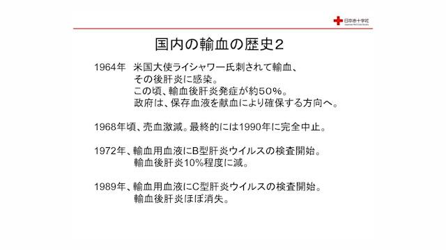 02_okino_01_01_04.jpg