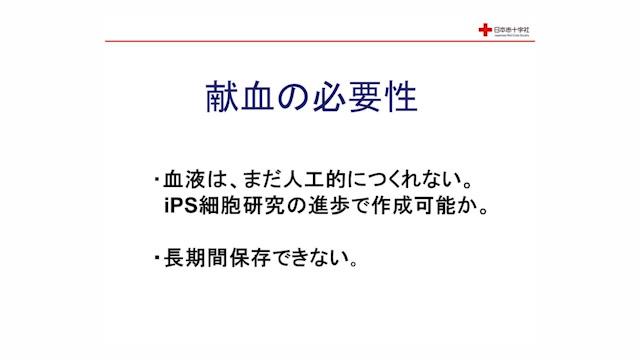 02_okino_01_01_05.jpg