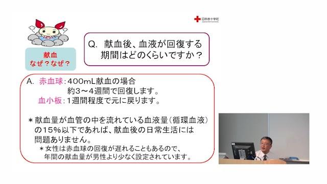 02_okino_02_01_03.jpg