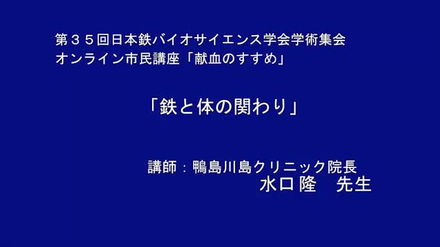 03_mizuguti_01_01_01.jpg