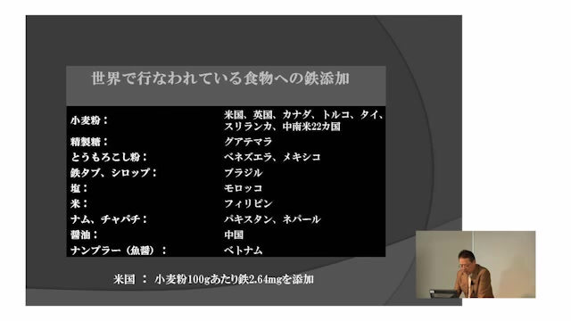 03_mizuguti_02_01_06.jpg