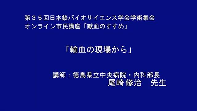 04_ozaki_01_01_01.jpg