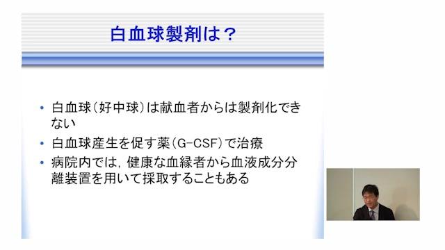 04_ozaki_01_01_09.jpg