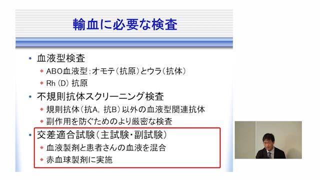 04_ozaki_01_01_11.jpg