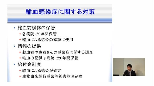 04_ozaki_02_01_05.jpg
