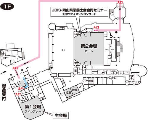 会場マップ1F