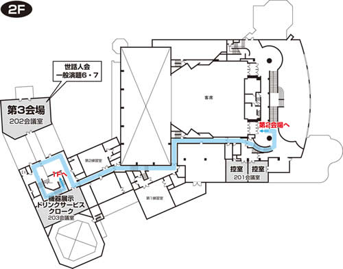 会場マップ2F